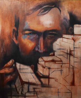 False Walls by Cara Bain, From 'Pride'